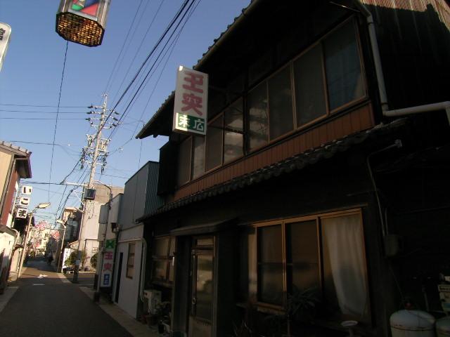 miyuki1101.jpg