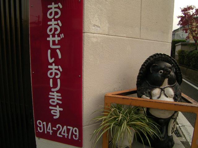 mizukiri0693.jpg