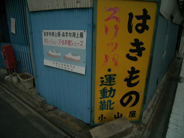 mizukiri0695.jpg