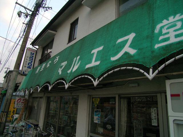 mizukiri0696.jpg