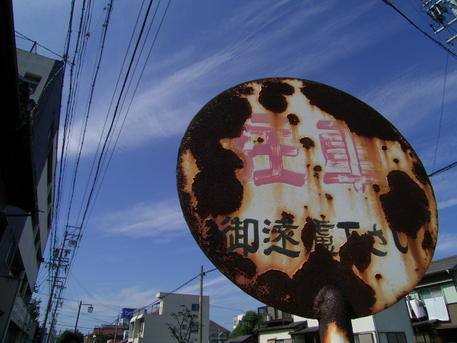 naeshiro0062.jpg