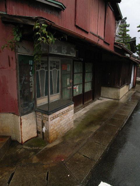 nagashima1684.jpg