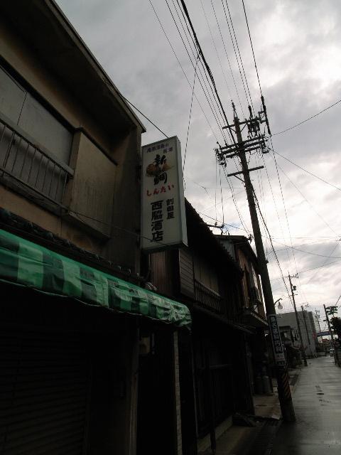 nagashima1686.jpg