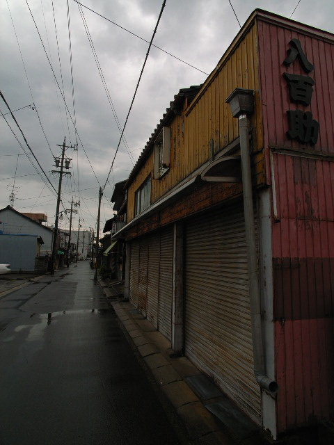 nagashima1692.jpg