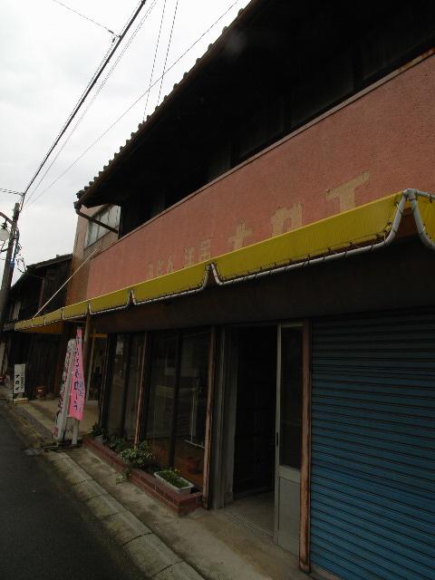 nagashima1693.jpg