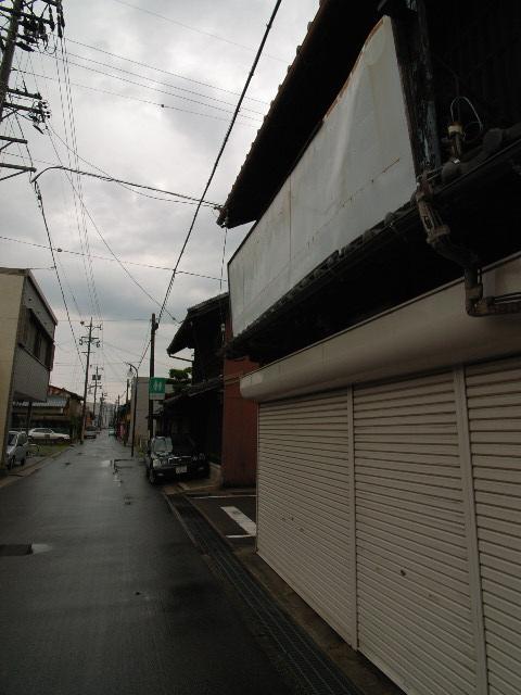 nagashima1694.jpg