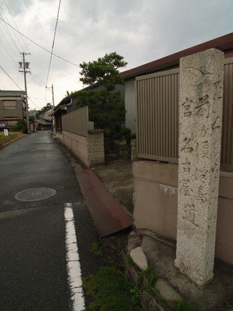 nagashima1701.jpg