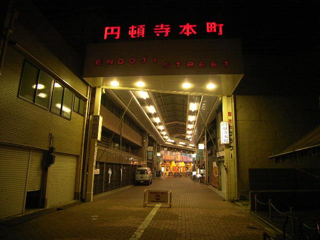 nagono0598.jpg