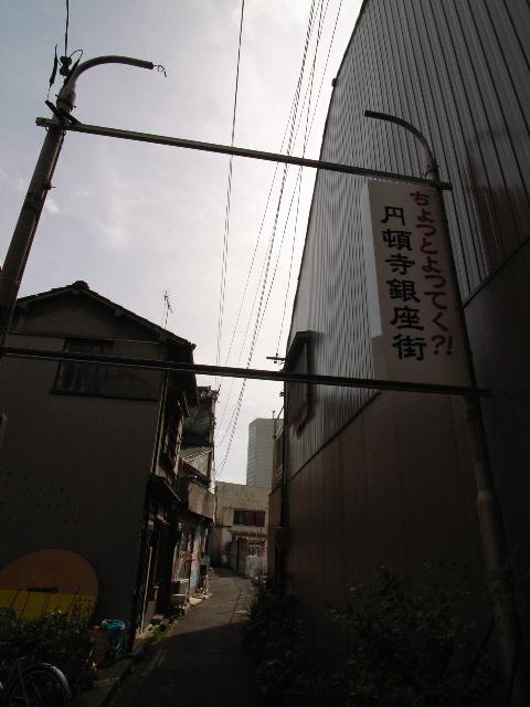 nagono2455.jpg