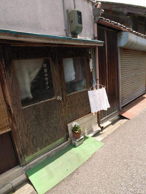 nagono3255.jpg