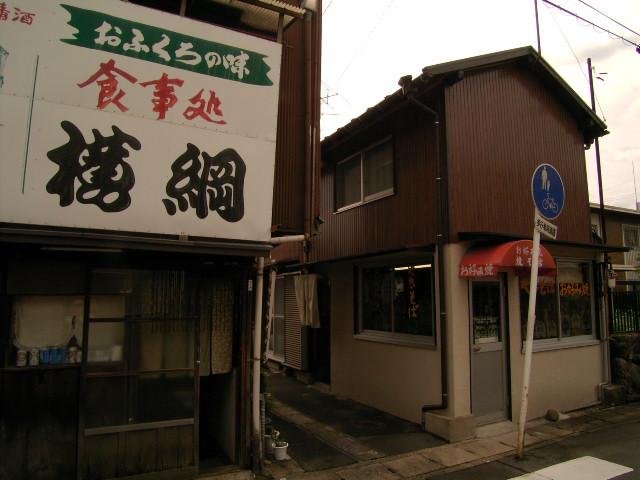 naka3381.jpg