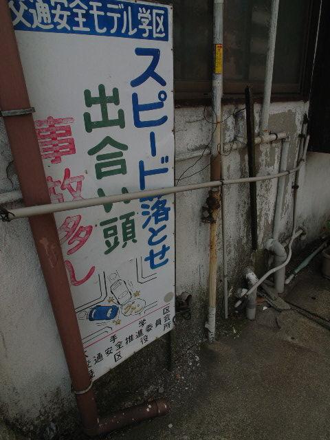 nakagawahonmachi3063.jpg