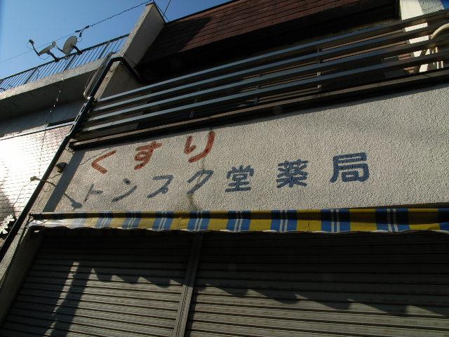 nakajima1211.jpg