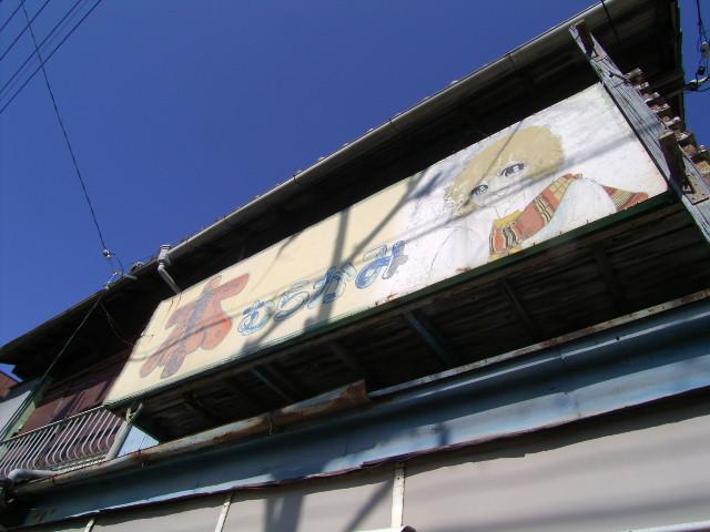 nakamura0907.jpg