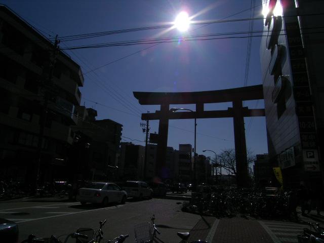 nakamura0908.jpg