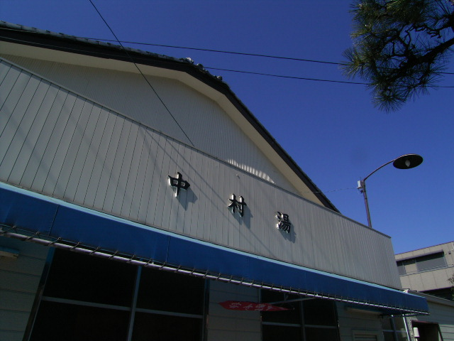 nakamura0909.jpg