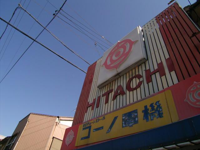 nakamura0912.jpg