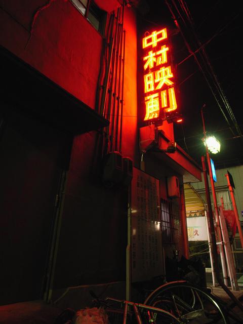 nakamuraeigeki2364-1.jpg