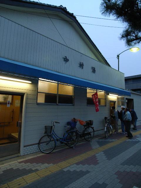 nakamurayu1146.jpg