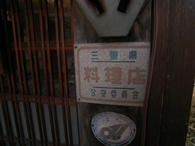 nakanomachi0815.jpg