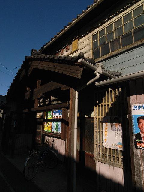 narumi3404.jpg