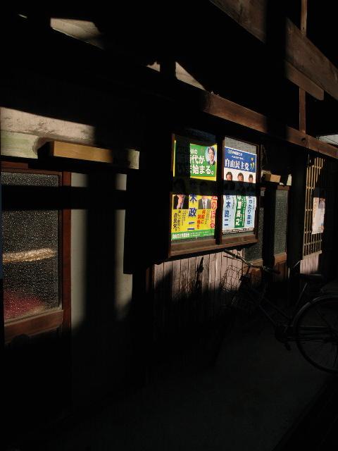 narumi3405.jpg