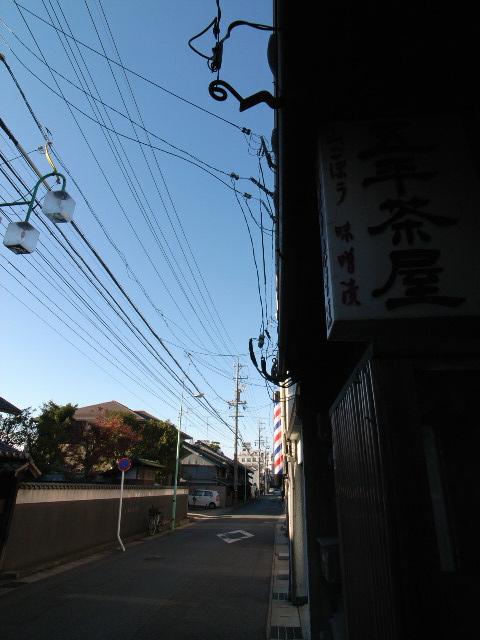 narumi3406.jpg