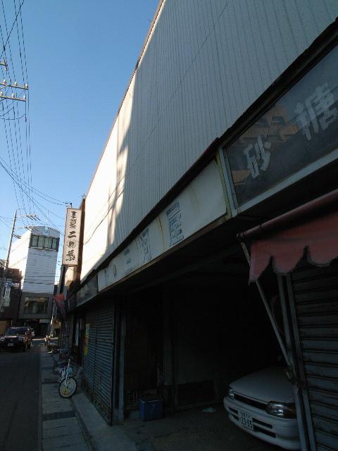 narumi3407.jpg