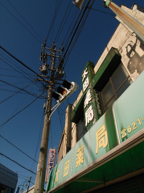 narumi3409.jpg