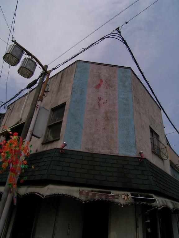 nishiki1212.jpg
