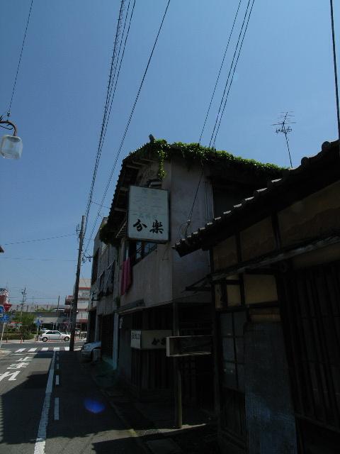 nishio1800.jpg