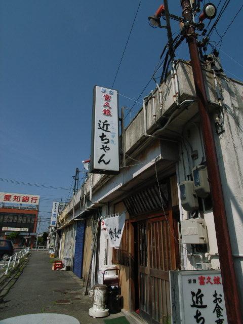 nishio1812.jpg