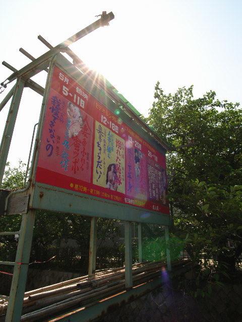 nishio1815.jpg