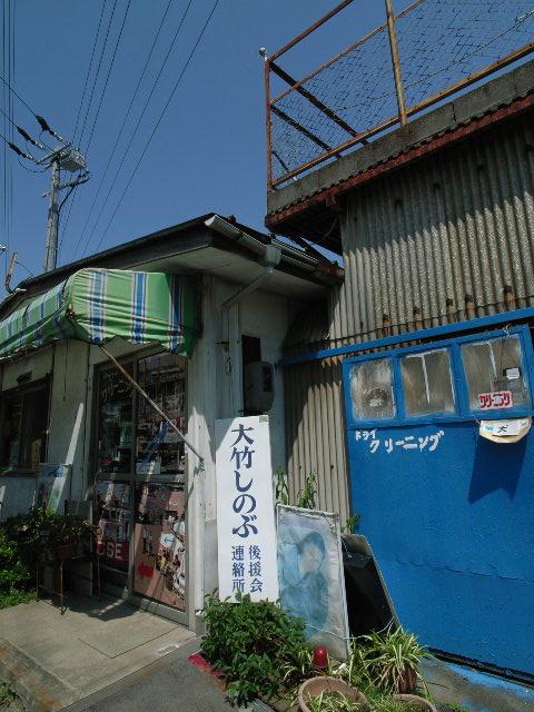 nishio1818.jpg