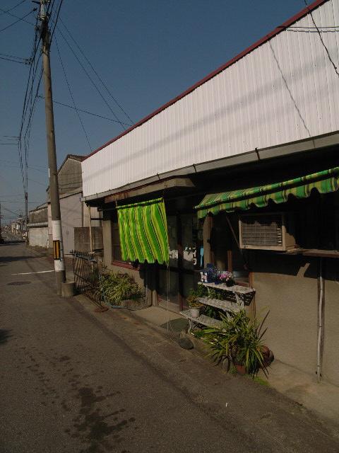 nishio1821.jpg