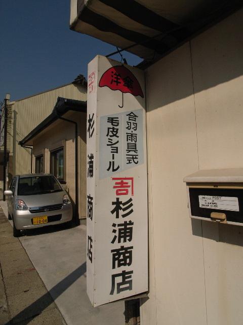 nishio1823.jpg