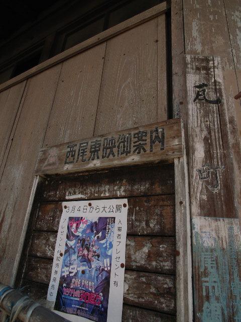 nishio1825.jpg