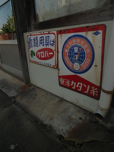 nishio1829.jpg