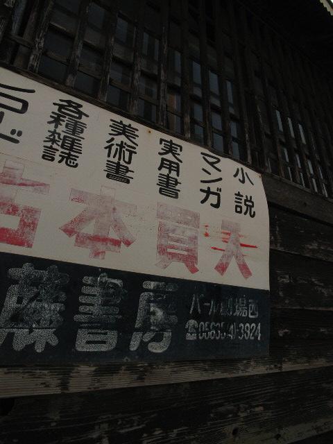nishio1831.jpg