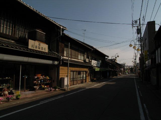 nishio1837.jpg