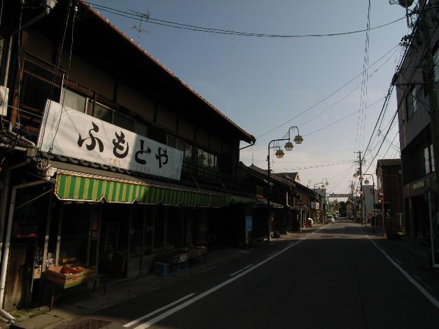 nishio1838.jpg