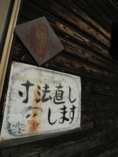 nishio1842.jpg