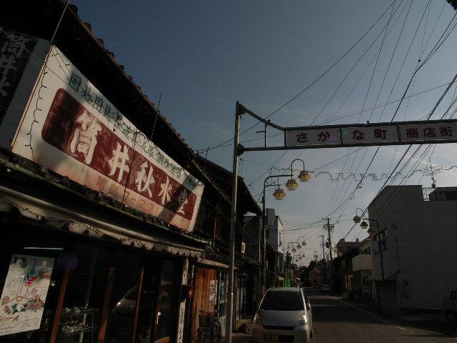 nishio1843.jpg