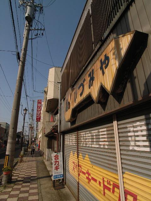 nishio1847.jpg