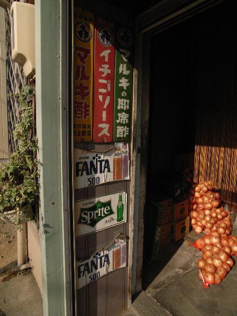 nishio1848.jpg