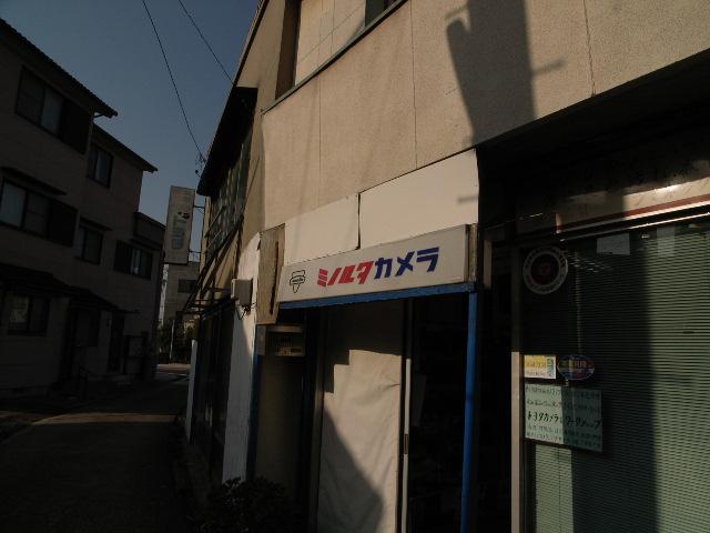 nishio1854.jpg