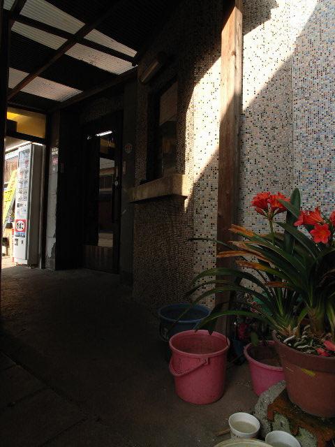 nishio1859.jpg