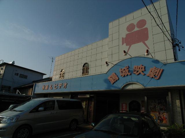 nishio1860.jpg