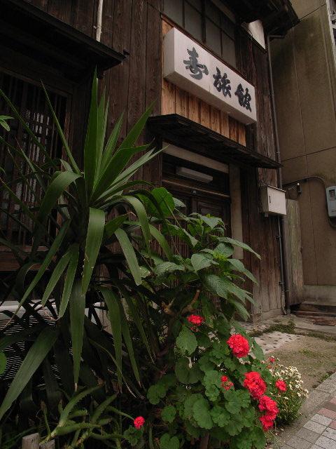 nishisinchi2009.jpg