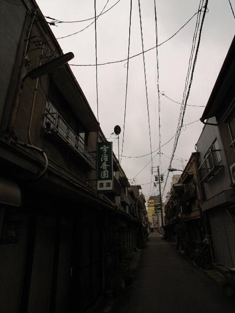 nishitoiya1912.jpg